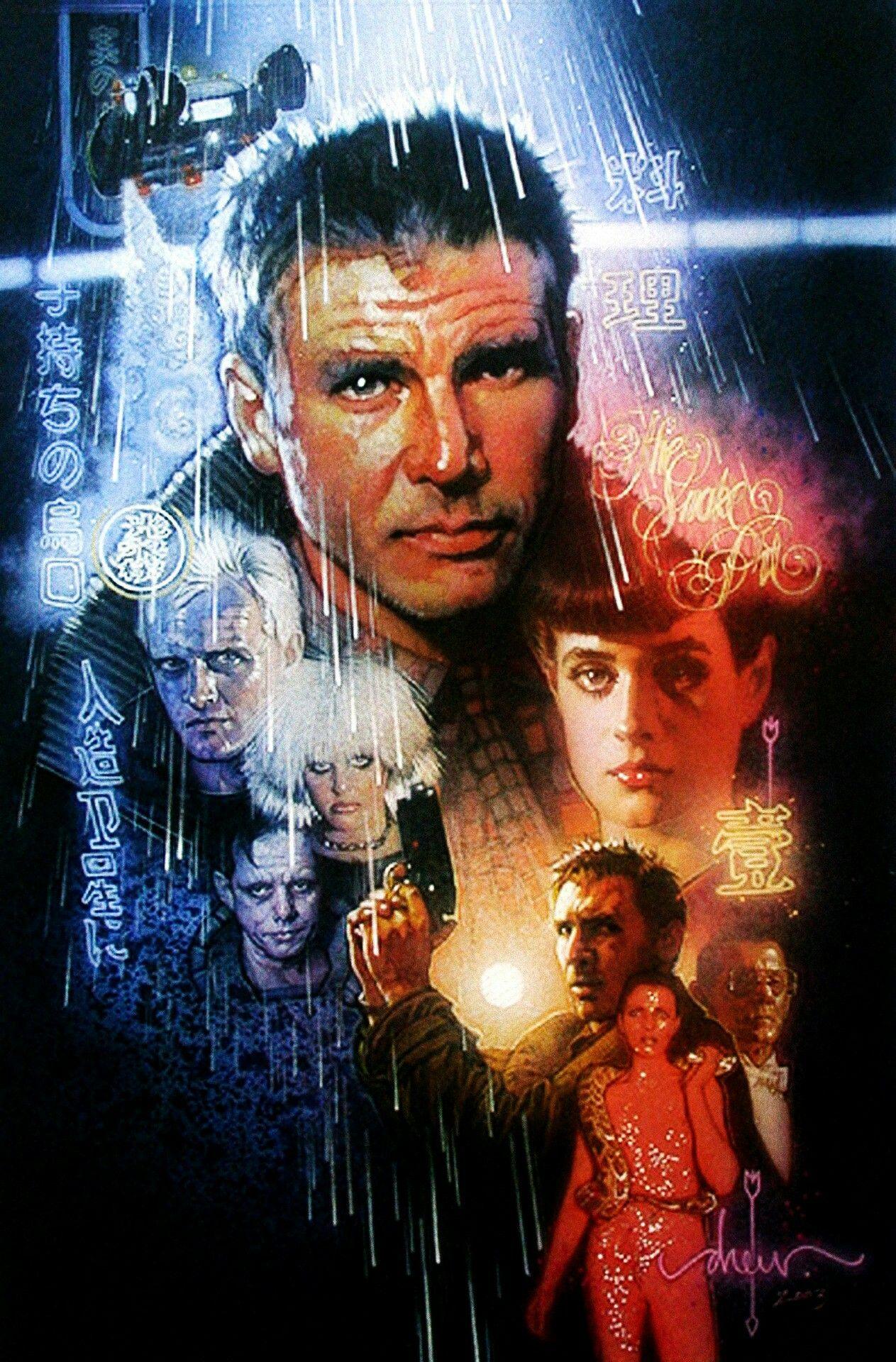 Bladerunner textless movie poster blade runner poster