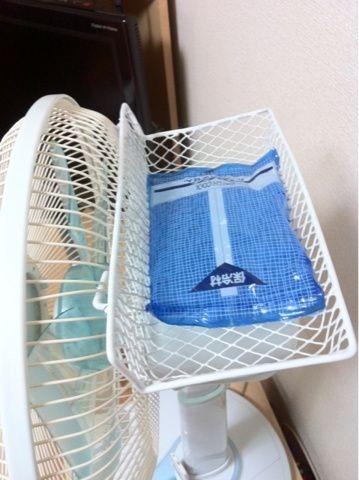 暑い夏を乗り切ろう 省エネで涼しい 扇風機用保冷剤 って知ってる Crasia クラシア アイデア 裏技 インテリア 収納