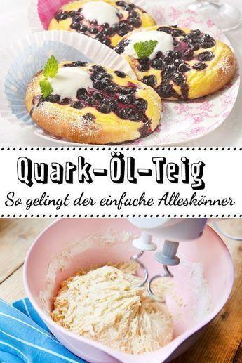 Quark-Öl-Teig - so geht das Grundrezept| LECKER #pizzateig