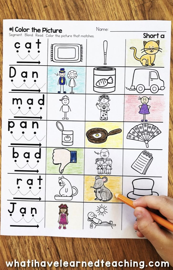 Short A Phonics Worksheets Short A Cvc Words Phonics Kindergarten Phonics Activities Phonics Worksheets [ 1128 x 725 Pixel ]