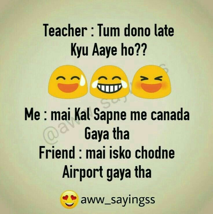 Kya Bhana Hai Yrr Fun Quotes Funny Cute Funny Quotes Friends Quotes Funny