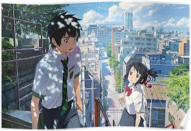 Kimi no na wa / Your Name Poster
