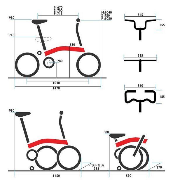 Brompton Bike Folding