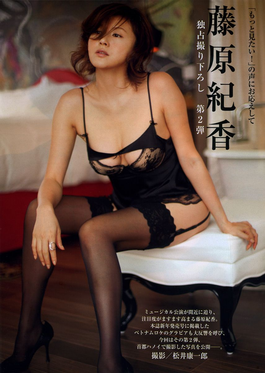 Norika Fujiwara nudes (44 foto) Bikini, Snapchat, underwear