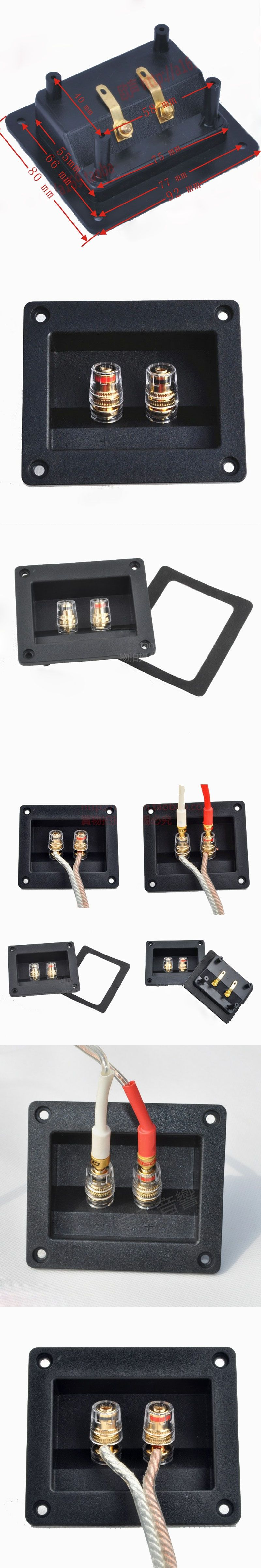 10pcs high quality two speaker junction box connector audio 10pcs high quality two speaker junction box connector audio speaker board thickened audio wiring panel copper sciox Image collections