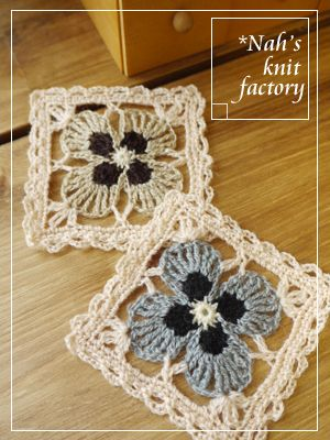 Lace Crochet Square With 4 Petal Flower Croche Pinterest