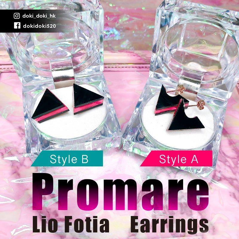 1 Pair of Earrings Anime Promare Lio Fotia Triangle Ear Stud Cosplay Prop