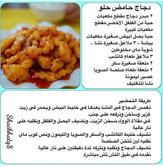 Pin By Nawal Almasri On أكلات Cookout Food Cooking Recipes Cooking