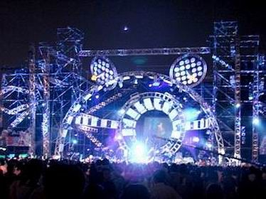 Concert Stage Design Ideas event stage design could totally be fabric structures Concert Stage Design Google Search