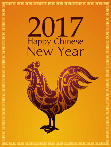 send free 2017 happy chinese new year card to loved ones on birthday greeting cards by davia - 2017 Chinese New Year