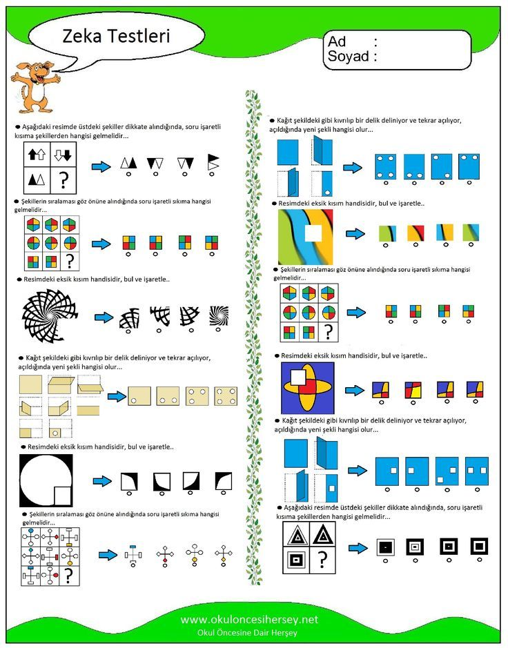 VTonArbeitsblätter Matematik dergileri, Okul öncesi