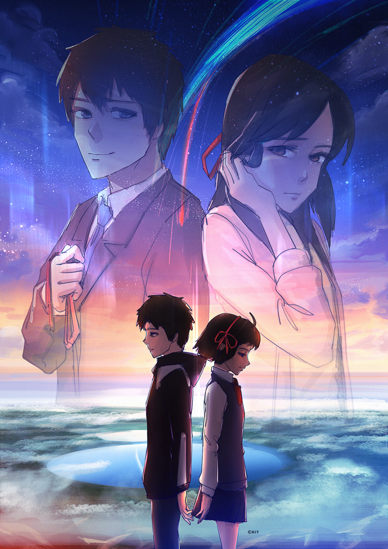 Image result for kimi no na wa your name anime what is your name