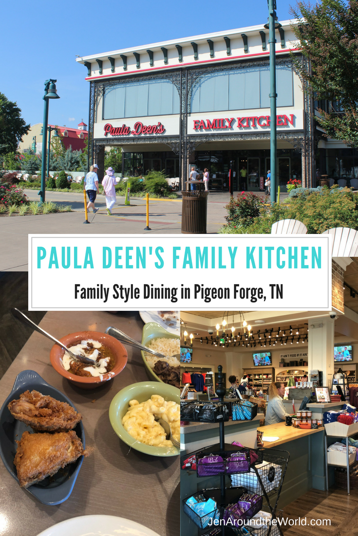 Paula Deen S Family Kitchen A Great Little Restaurant On The Island In Pigeon Forge Vacation Restaurants