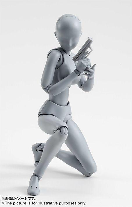 Mechanical Japan: S H Figuarts Body-kun & Body-chan (Bandai