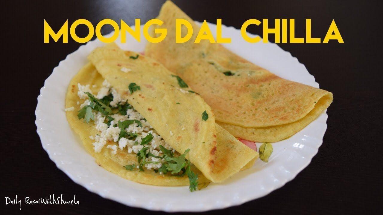 Moong dal chilla recipe in hindi indian breakfast pancakes and moong dal chilla recipe in hindi moong dal pancake healthy indian breakfast forumfinder Choice Image