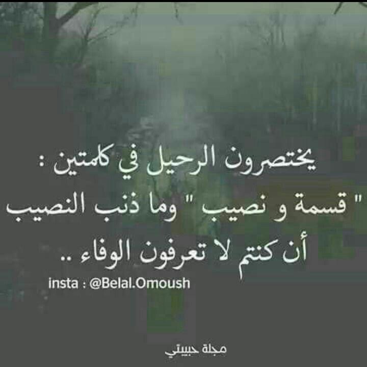 اقنعتني تستاهل التأمل خواطر حكم Quotes Arabic Quotes Expressions