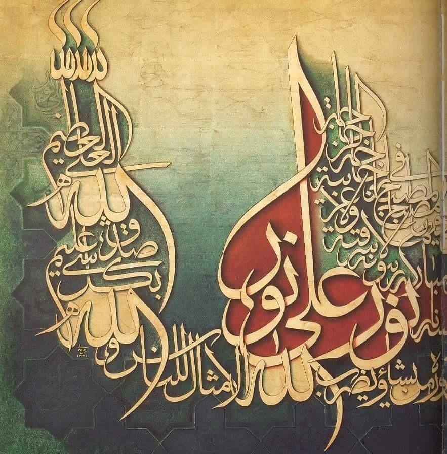 Download ثنائيات Kaligrafi arab