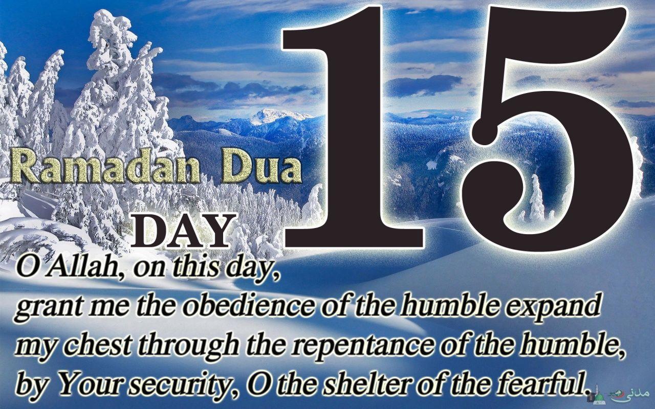 Ramadan Day 15 Ramadan Day Preparing For Ramadan Ramadan