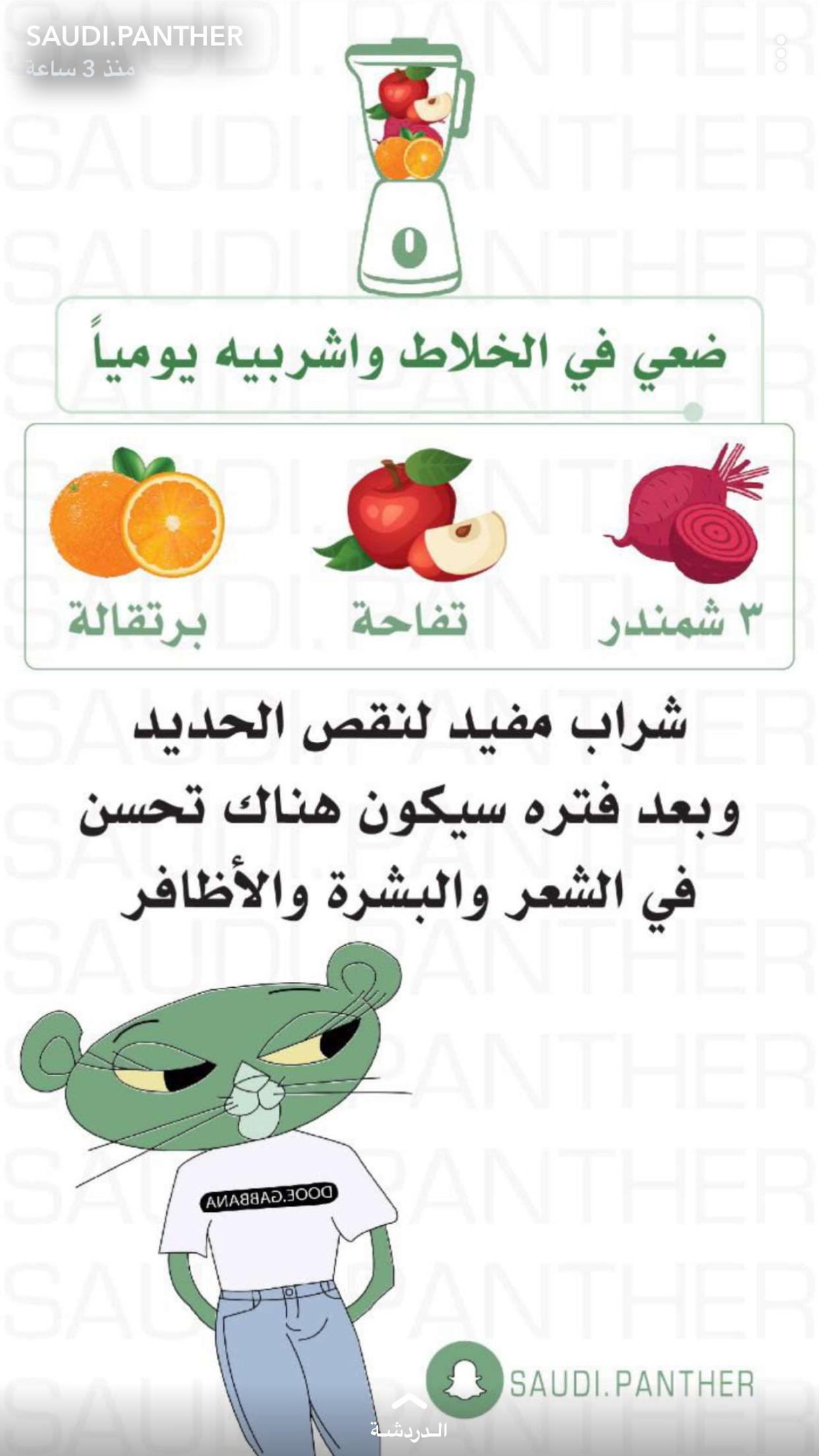 Pin By Alaa Yehia On Green Panther Health Facts Food Health Fitness Nutrition Health And Fitness Expo
