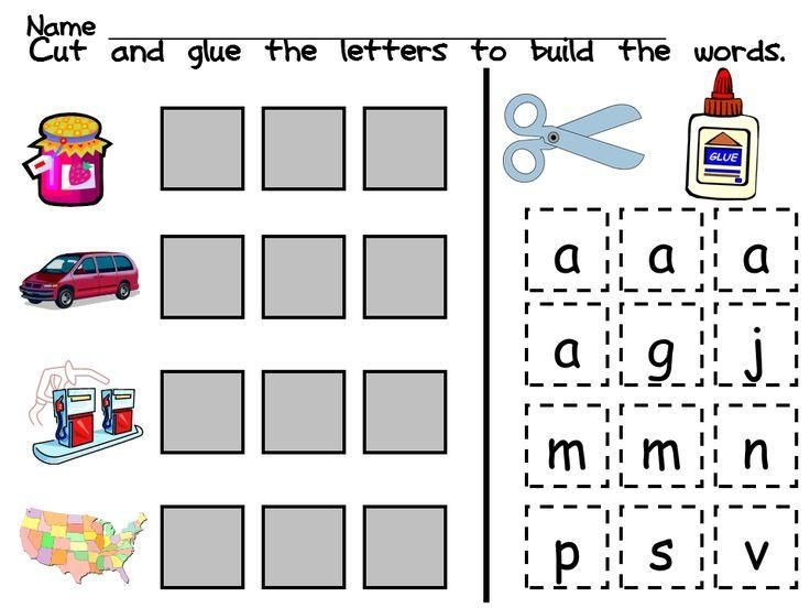 Free Printable Cut And Paste Rhyming Worksheets For Kindergarten – Kindergarten Worksheets Cut and Paste