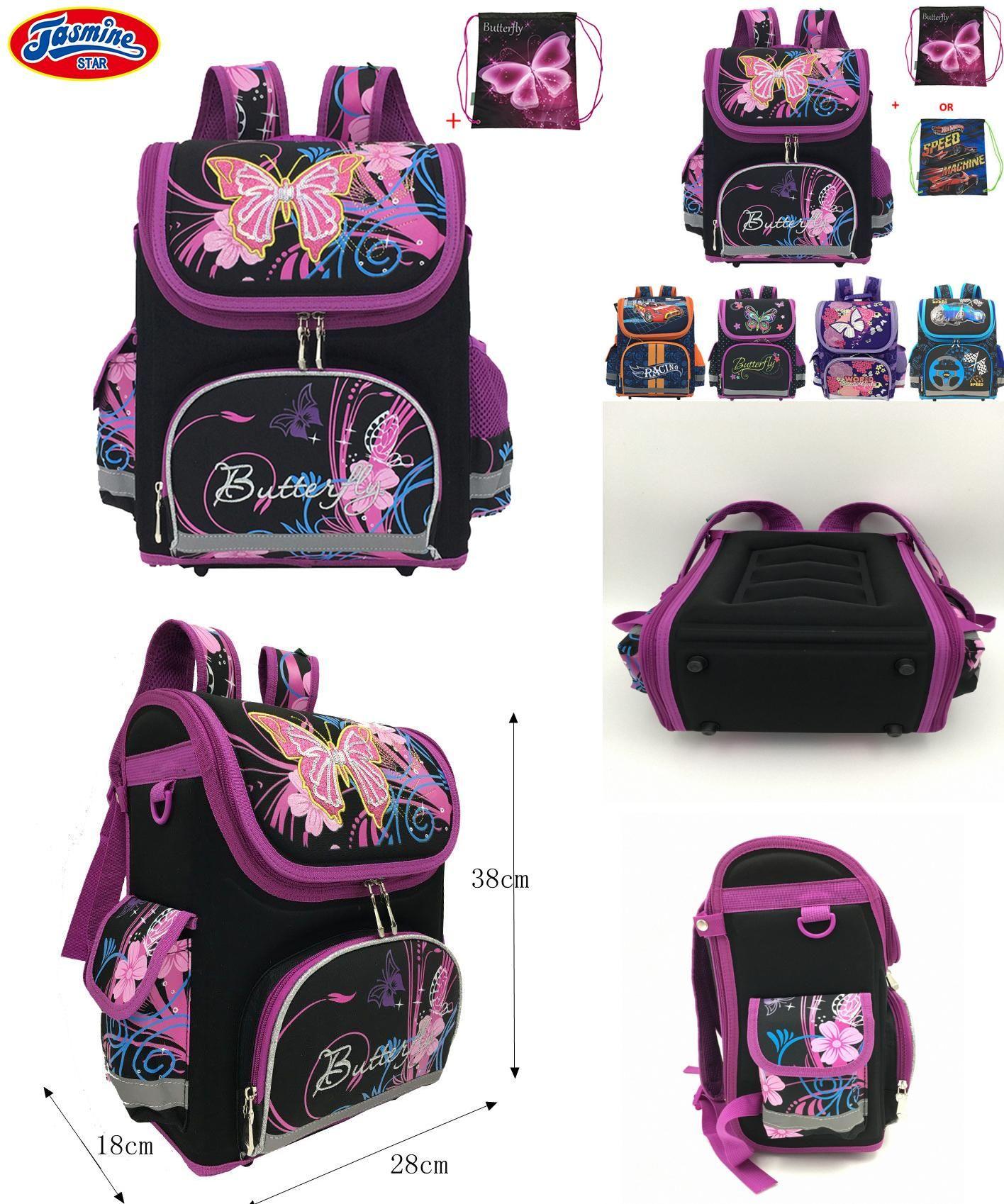 79974d1485  Visit to Buy  JASMINESTAR Children School Bag Butterfly Kids Primary  Orthopedic Portfolio Backpack For