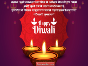 festival wishes images good morning wishes hindi, birthday ...
