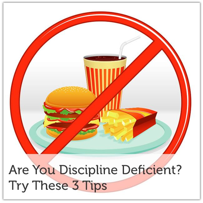 Feel like you lack discipline to succeed at getting into shape?  Three insightful steps to think about in order apply discipline - from Bob Greene