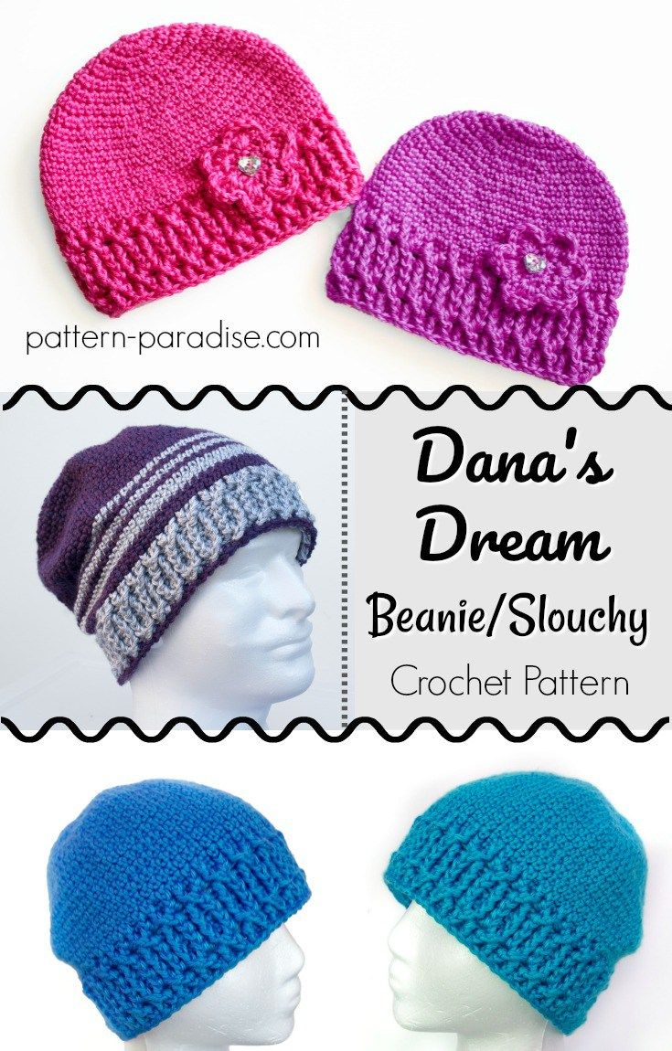 Crochet Pattern: Dana\'s Dream Beanie and Slouch | Nietos, Tejido y Vida