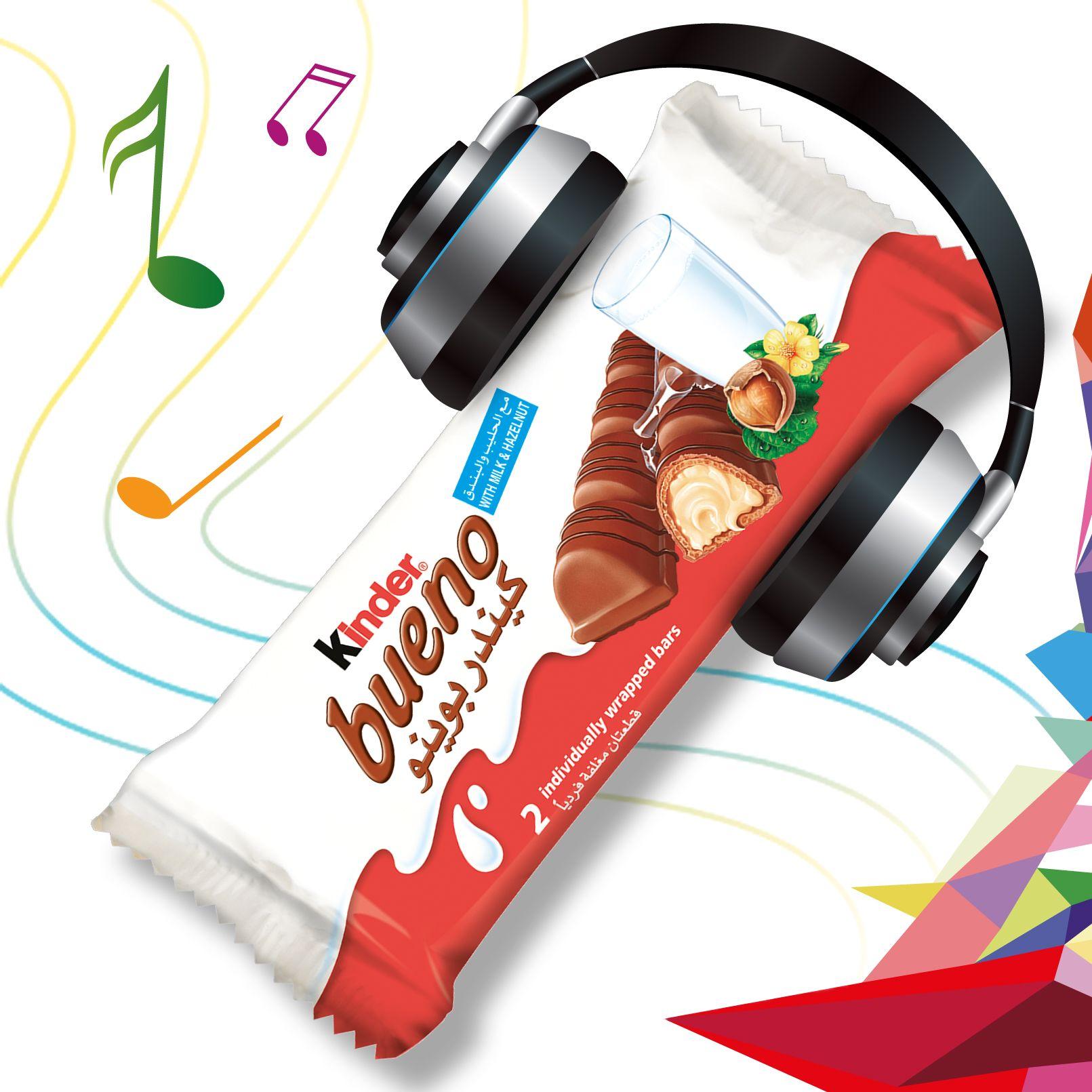 Guys Tune In And Get Ready For A Cool Kinder Bueno Mix أجمل الميكسات مع كيندر بوينو ابقوا معنا لمعرفة المزيد Kinder Bueno Te Kind Bars Cool Stuff Kinder