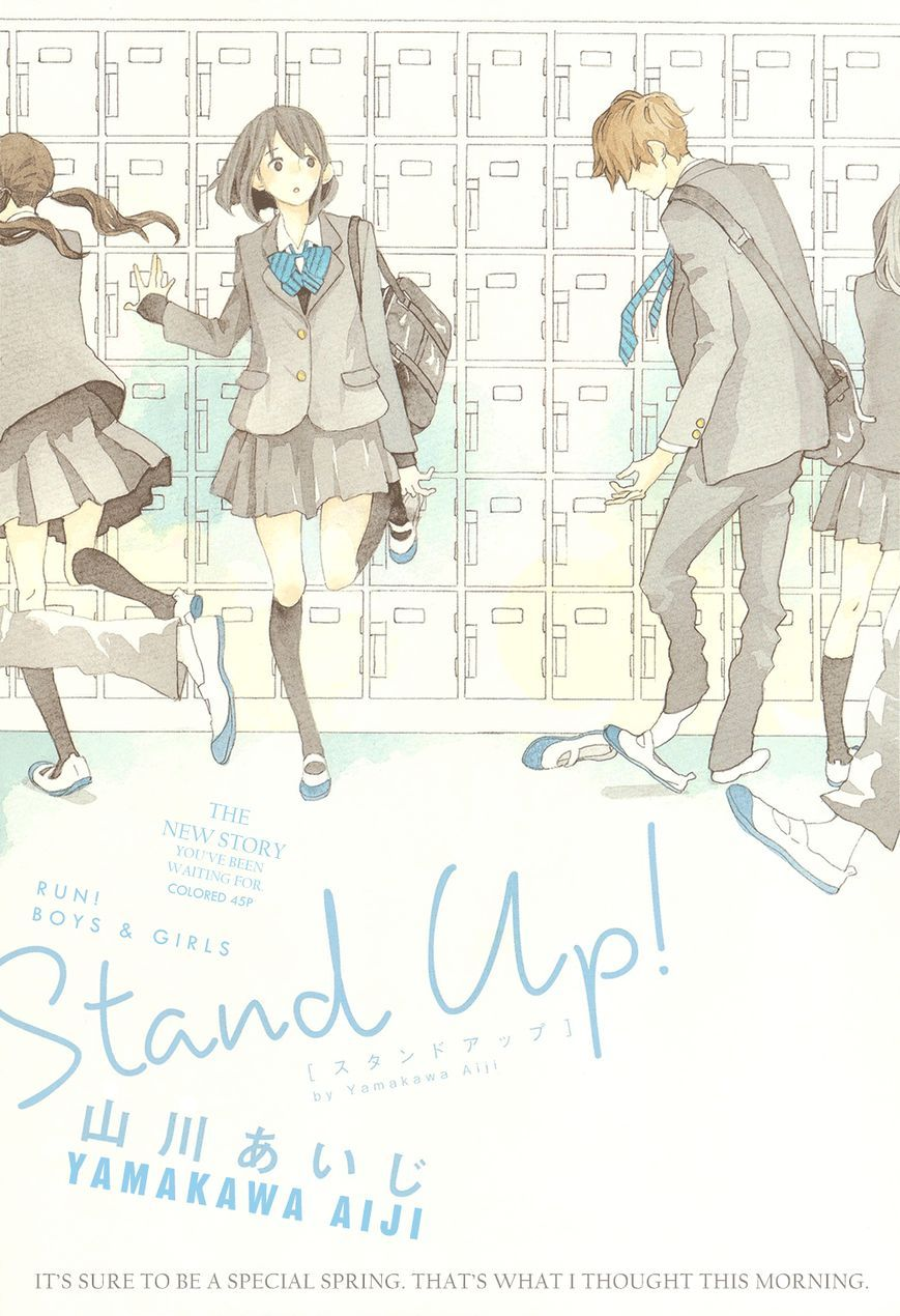 Stand Up Yamakawa Aiji Manga