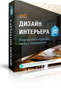 Дневник Три И ночка : LiveInternet - Российский Сервис Онлайн-Дневников