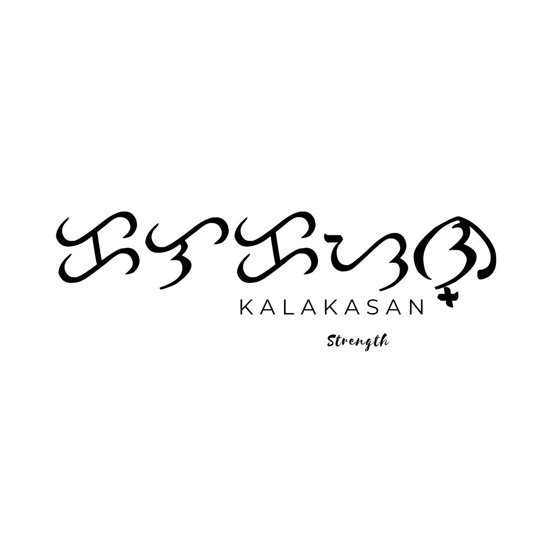 Kalakasan In 2020 Baybayin Phrase Tattoos Filipino Tattoos