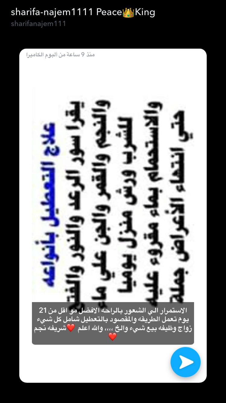 Pin By Houda On Roquia Islam Facts Islamic Phrases Islamic Teachings
