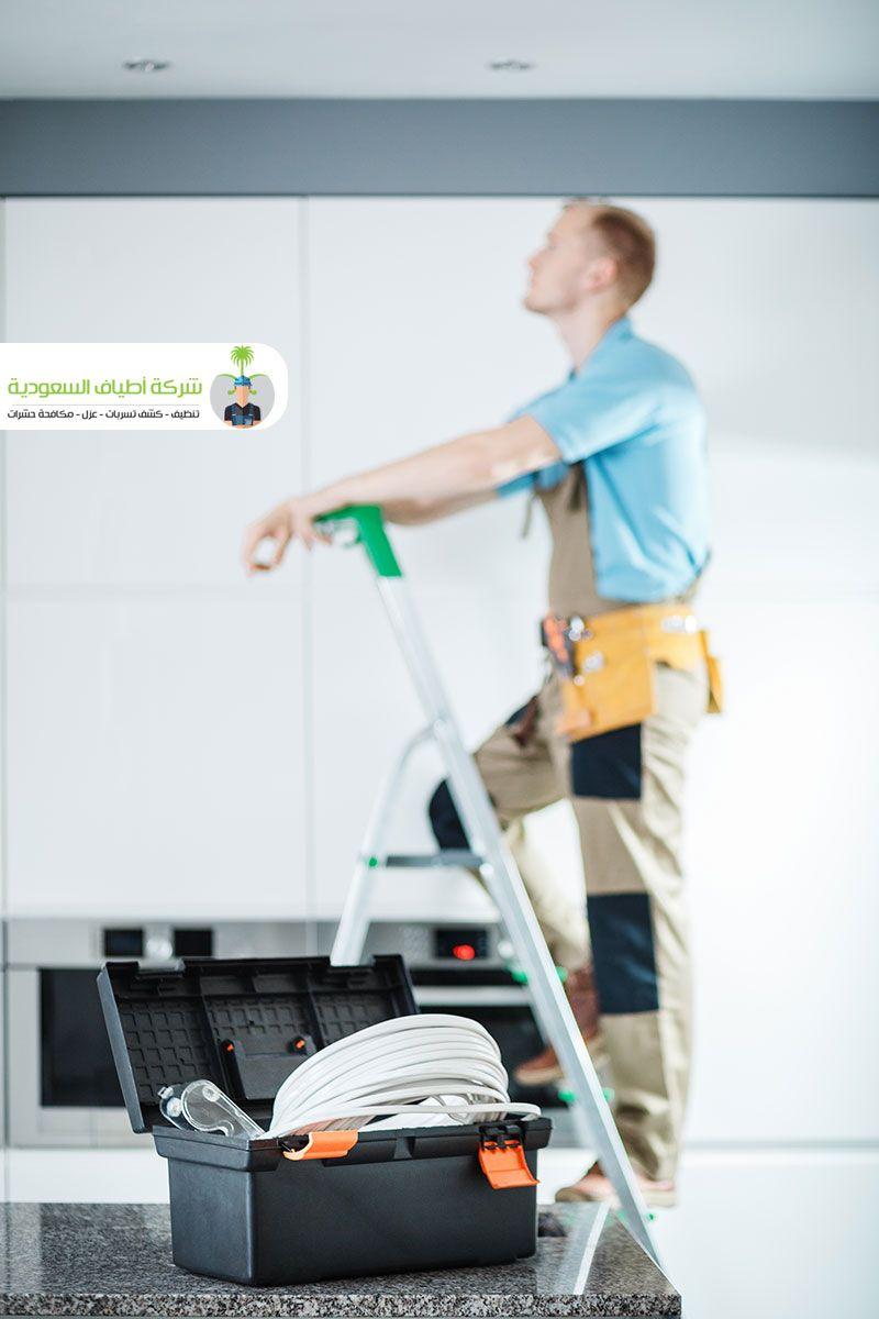 شركة تنظيف مكيفات بضرما أرخص أسعار صيانة المكيفات المنزلية سبليت في ضرما نوفر لك في مختص محترف لنظا In 2020 Clean Air Conditioner Home Appliances Cleaning Companies