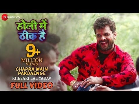 Download MP3 Song Empire Nseeb Ft Gurkarn Chahal   HD