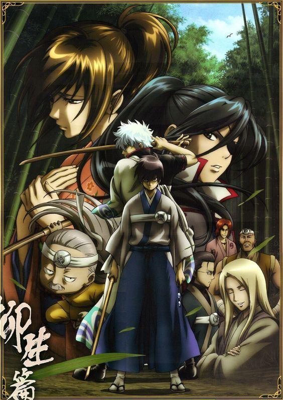Gintama Hijikata Toushirou, Kondo Isao, Okita Sougo