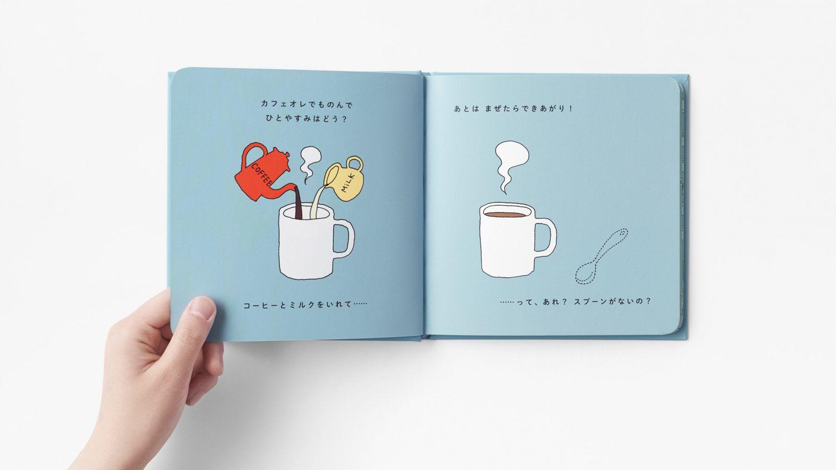 Nendo Designs Children S Book To Illustrate How Creative Ideas Are Born Book Design Books Nendo Design