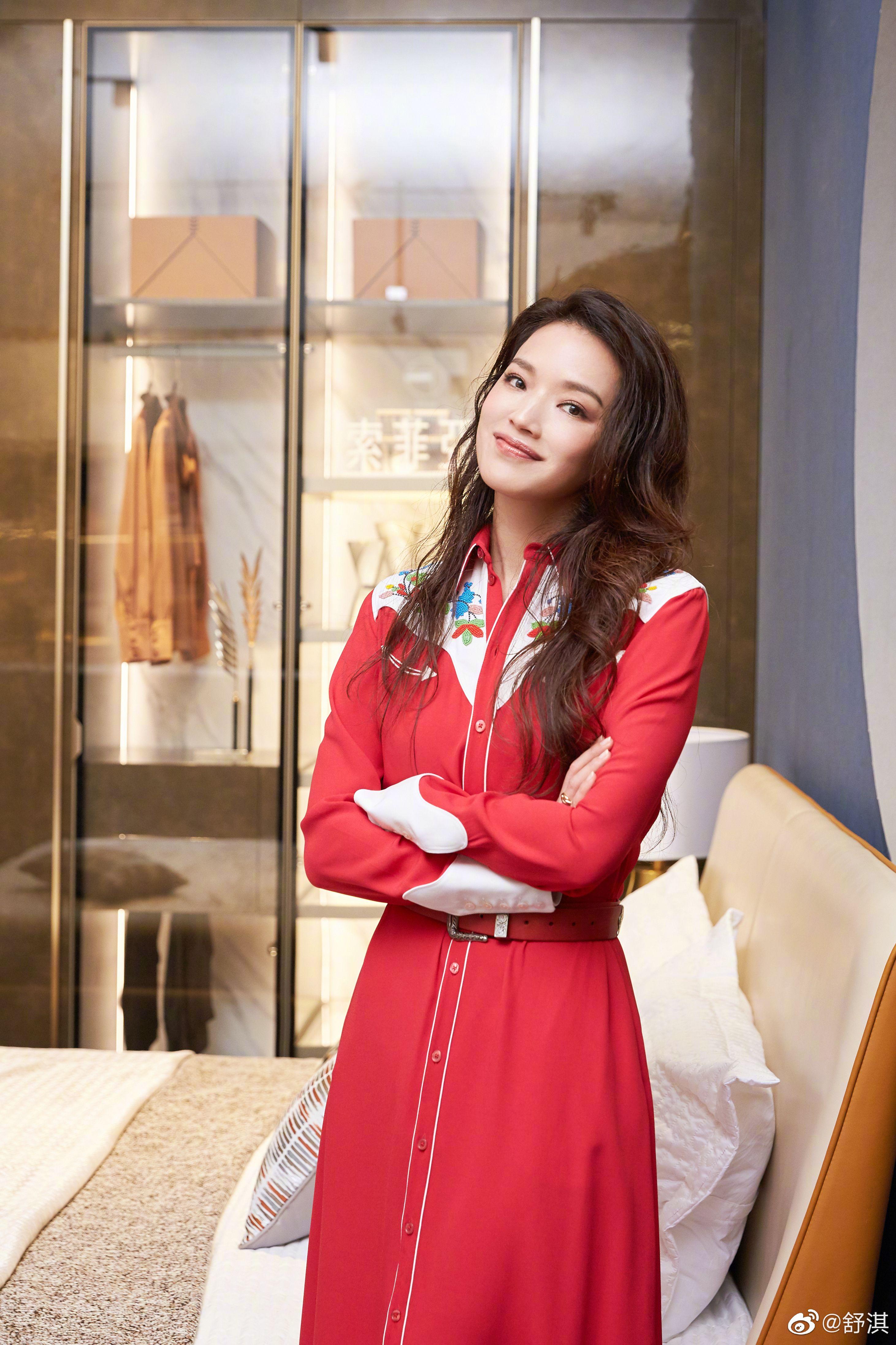 Shu Qi 2019   Chinese actress, Fashion, Coat