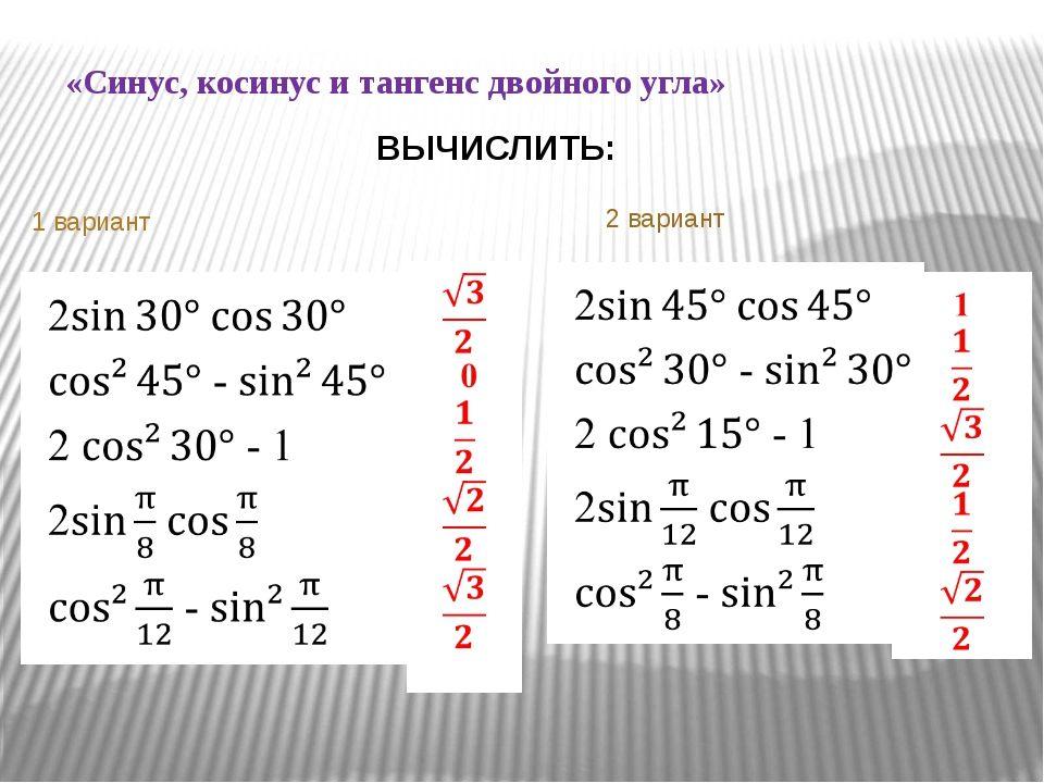 Спишу гдз по геграфии к учебнику максаковского