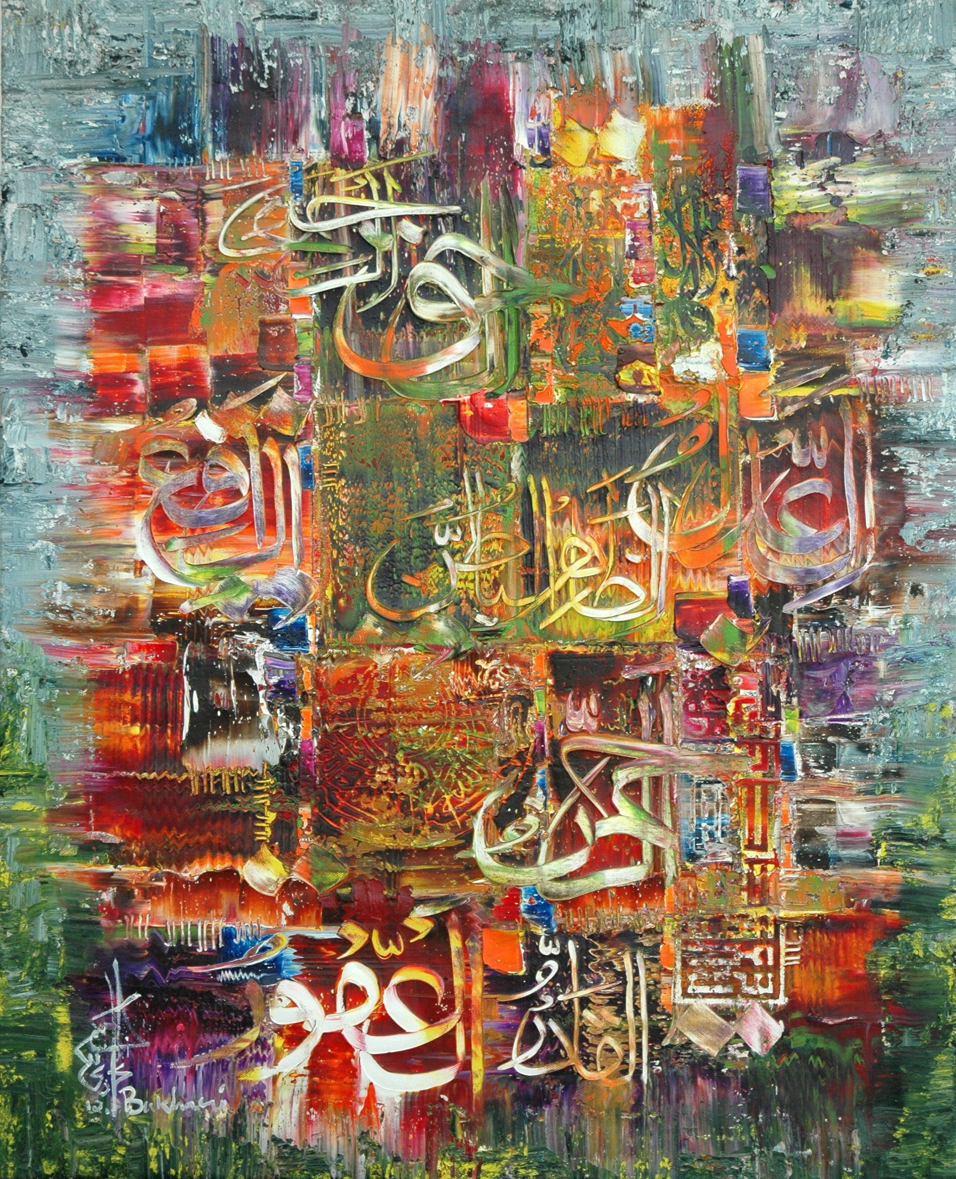 D Painting Exhibition In Dubai : July glory art gallery dubai خط calligraphy