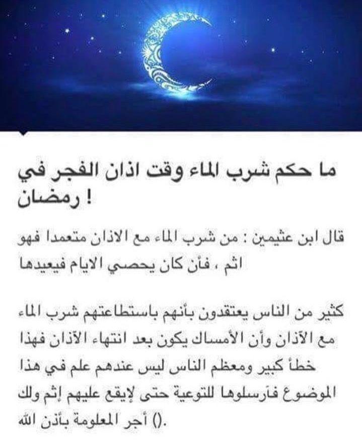 Pin By Somayah Ameen On شهر رمضان الذي أنزل فيه القرآن Calligraphy Arabic Calligraphy Arabic