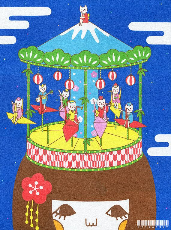 """is is Print of SUNAE (Sand Art). Title:Delusional Merry-Go-Round -Endress Loop- Size:11.7""""×16.2"""" (29.7×41.3cm) Medium:Print on high quality paper. *Each"""