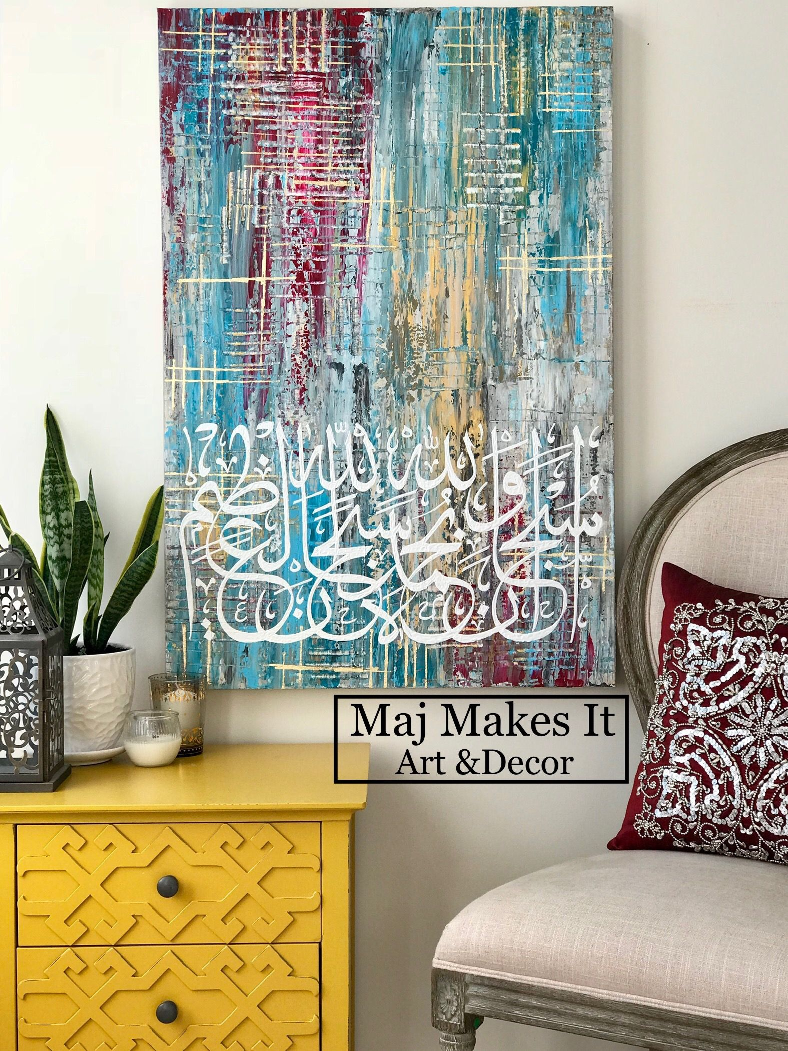 Islamic Art By Maj Makes It Islamic Calligraphy Painting Islamic Decor Islamic Wall Decor