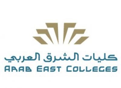 كليات الشرق العربي بالرياض تعلن عن وظائف أكاديمية وفنية وإدارية شاغرة صحيفة وظائف الإلكترونية Allianz Logo