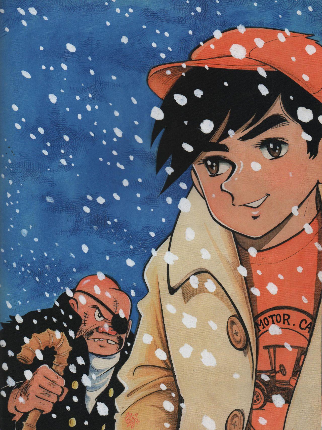 Pin by Raghda on Ashita no Joe in 2020 Anime, Marvel
