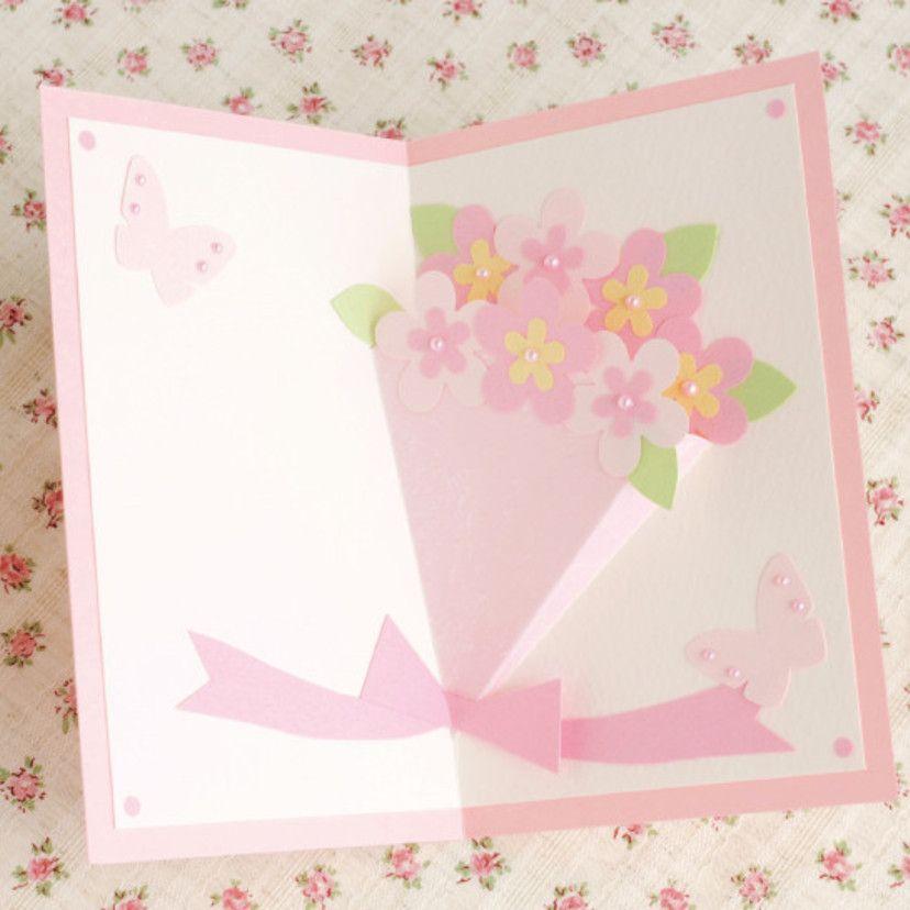 大切な人に贈りたい かわいい花束のお祝いポップアップカードの