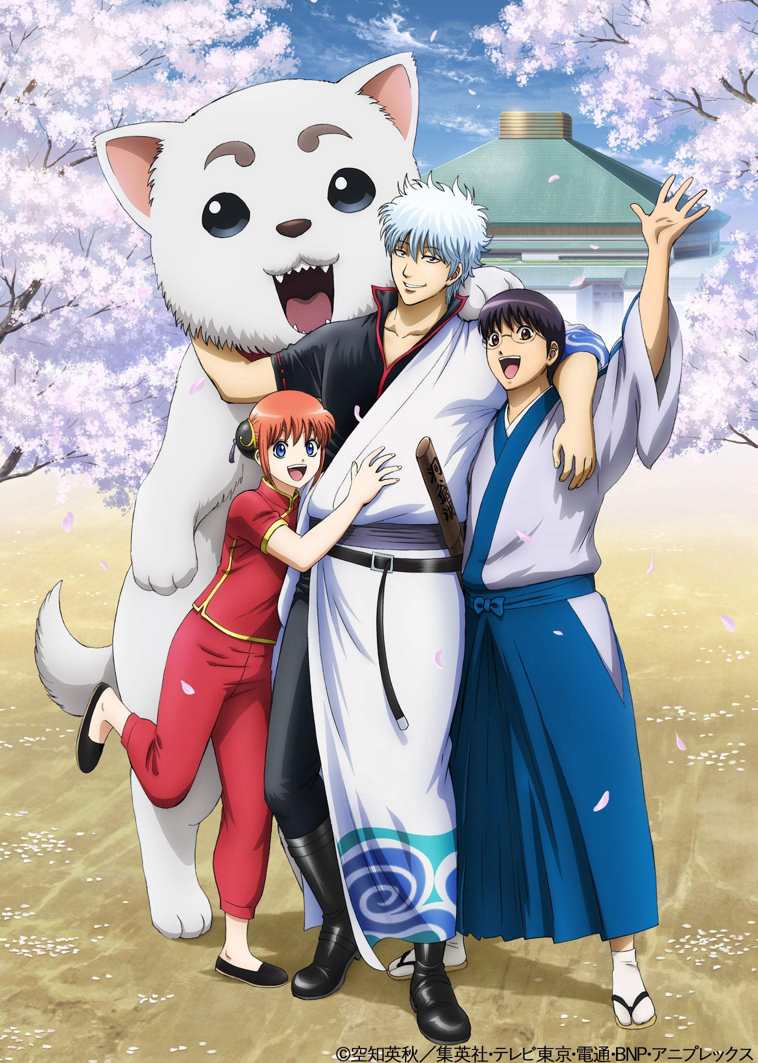 Gintama Gets New Anime Project 'Probably' Recent anime