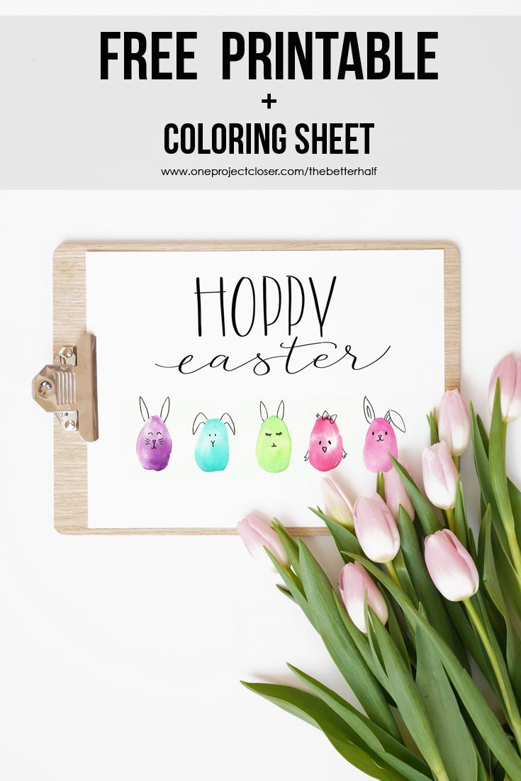 Free Easter Printable + 10 More Great Spring Printables! | Spring