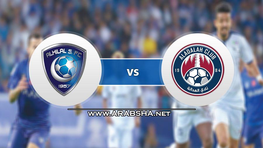 نتيجة مباراة الهلال والعدالة 15 08 2020 الدوري السعودي Buick Logo Bmw Logo Vehicle Logos