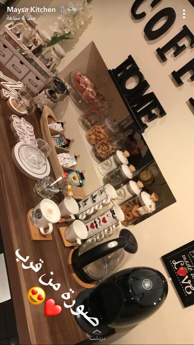 Pin By Meme Ayad On Coffee Coffee Decor Kitchen Coffee Bar Design Coffee Decor